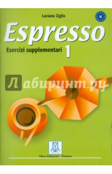 chiaro ascolti supplementari cd Espresso 1 (esercizi supplementari)