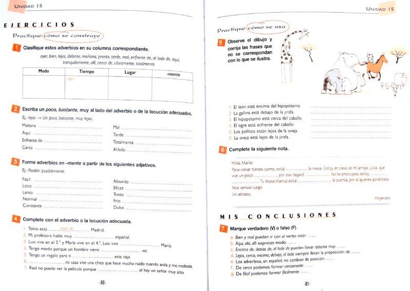 Иллюстрация 1 из 11 для Gramatica Nivel elemental A1-A2 - Moreno, Hernandez, Kondo | Лабиринт - книги. Источник: Лабиринт
