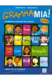 GrammaMia! Libro per lo studente, цена и фото
