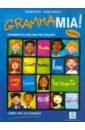 Nocchi Susanna, Chiappelli Tiziana GrammaMia! Libro per lo studente nuovo espresso 1 libro dello studente e esercizi corso di italiano dvd rom