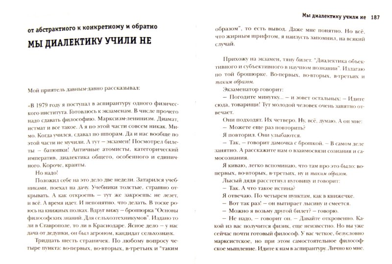 Иллюстрация 1 из 6 для Пять минут прощания - Денис Драгунский | Лабиринт - книги. Источник: Лабиринт