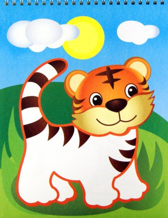 Иллюстрация 1 из 25 для Раскраска: Утенок с лягушонком | Лабиринт - книги. Источник: Лабиринт