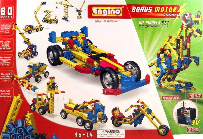 Иллюстрация 1 из 14 для Конструктор 80 комплектов моделей (8010) | Лабиринт - игрушки. Источник: Лабиринт