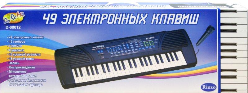 Иллюстрация 1 из 6 для Синтезатор, 49 клавиш с микрофоном 78 см (D-00012) | Лабиринт - игрушки. Источник: Лабиринт