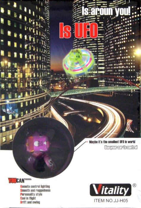 Иллюстрация 1 из 5 для НЛО радиуправляемый (JJ-H05A/D) | Лабиринт - игрушки. Источник: Лабиринт