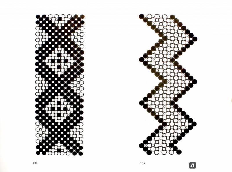 Иллюстрация 1 из 14 для 365 фенечек из бисера - Наталья Гусева | Лабиринт - книги. Источник: Лабиринт