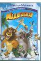 Мадагаскар (DVD). Дарнелл Эрик, Макграф Том