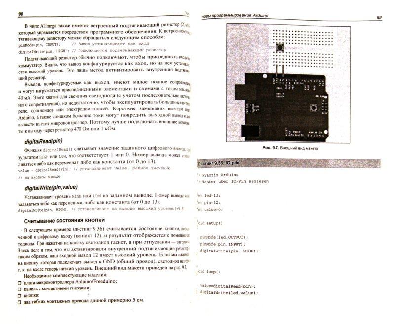 Иллюстрация 1 из 5 для Программирование микроконтроллерных плат Arduino/Freeduino. - Улли Соммер | Лабиринт - книги. Источник: Лабиринт