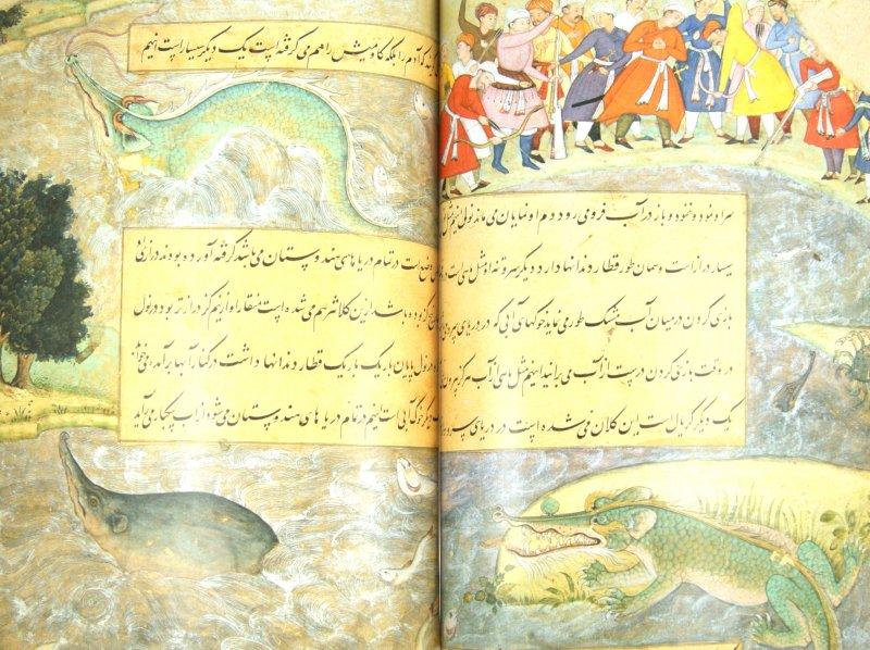 Иллюстрация 1 из 2 для Государственный музей Востока №5 | Лабиринт - книги. Источник: Лабиринт