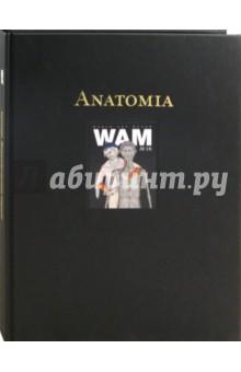 Анатомия № 18 книги эксмо нижняя конечность функциональная анатомия