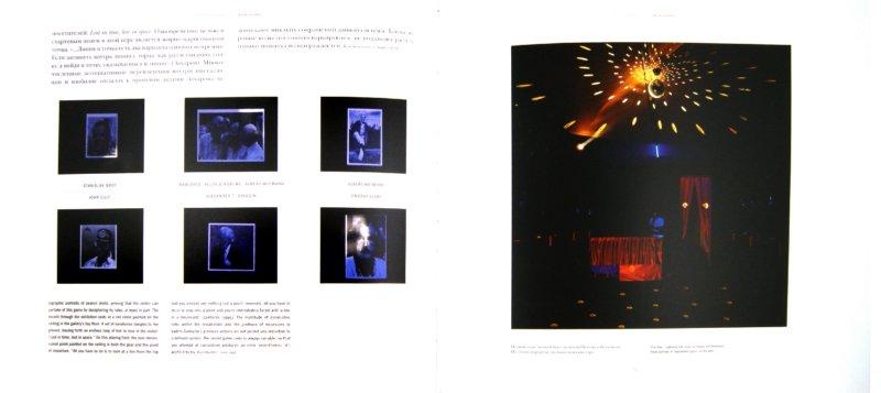 Иллюстрация 1 из 3 для Вадим Захаров. 25 лет на одной странице - Ануфриев, Бобринская, Гройс | Лабиринт - книги. Источник: Лабиринт
