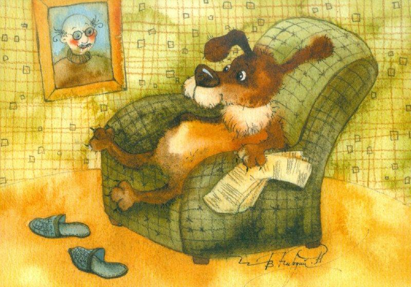 Иллюстрация 1 из 31 для Щенячий восторг и прочие хвостатые радости. Комплект из 16 открыток - Виктория Кирдий | Лабиринт - сувениры. Источник: Лабиринт