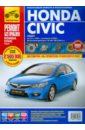 Honda Civic седан, с 2006 г. и 2008 г. Руководство по эксплуатации, техобслуживанию и ремонту запчасти