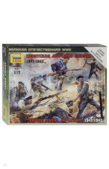 Советская морская пехота (6146) набор солдатиков 6шт советская морская пехота 1941 1943 гг 1 35 бронза