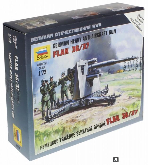 Иллюстрация 1 из 17 для Немецкое зенитное орудие FLAK-36 с расчетом | Лабиринт - игрушки. Источник: Лабиринт