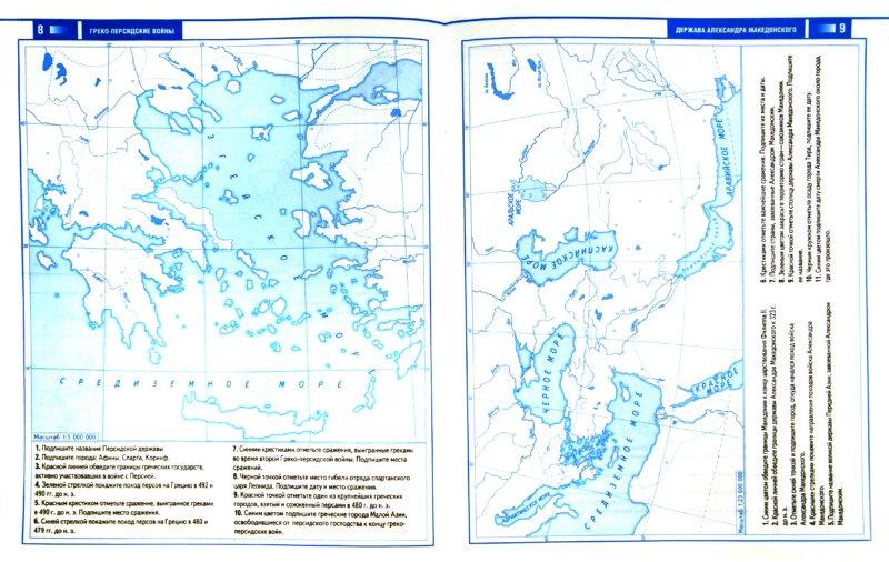 Ответы по контурным картам по истории 5 класс