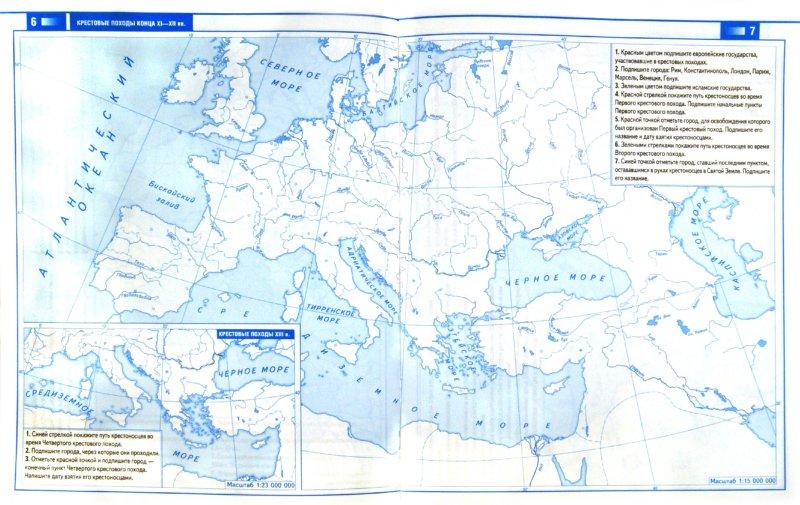 Контурные карты по истории средних веков 6 класс ответы бесплатно