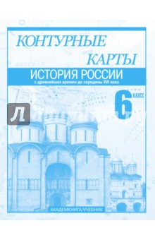 Книга family and friends 2 читать