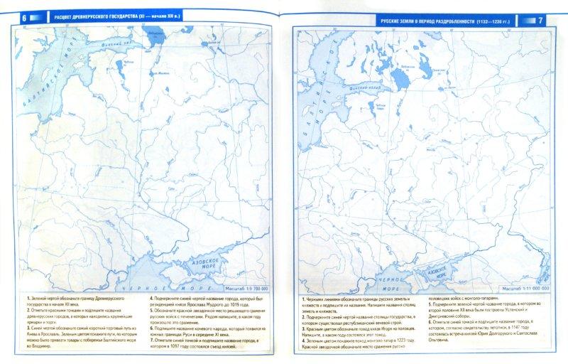 Карточка по истории россии 6 класс