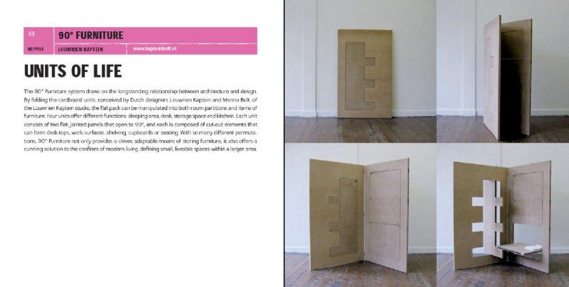 Иллюстрация 1 из 3 для Crazy Design - Foisil-Penther, Charmot   Лабиринт - книги. Источник: Лабиринт