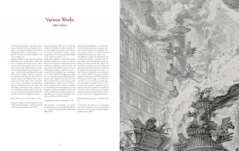 Иллюстрация 1 из 2 для Piranesi, 2 vols. - Luigi Ficacci | Лабиринт - книги. Источник: Лабиринт
