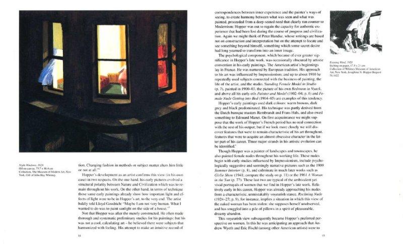 Иллюстрация 1 из 2 для Edward Hopper. 1882-1967. Transformation of the Real - Rolf Renner | Лабиринт - книги. Источник: Лабиринт