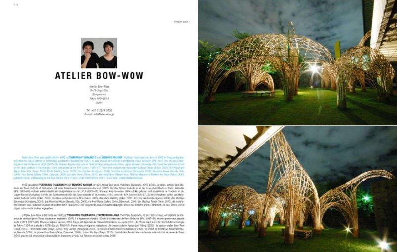 Иллюстрация 1 из 2 для Temporary Architecture Now! - Philip Jodidio | Лабиринт - книги. Источник: Лабиринт