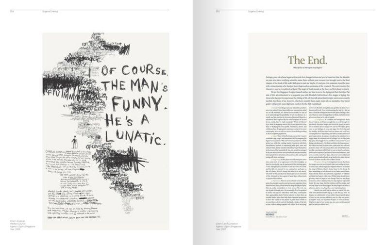 Иллюстрация 1 из 2 для D&AD, The Copy Book | Лабиринт - книги. Источник: Лабиринт