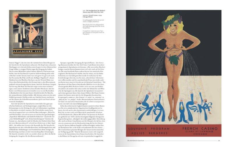 Иллюстрация 1 из 2 для Menu Design in America. A Visual and Culinary History of Graphic Styles and Design. 1850–1985 - Heimann, Heller, Mariani | Лабиринт - книги. Источник: Лабиринт