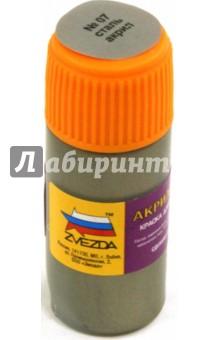 Краска металлик-сталь (АКР-07)