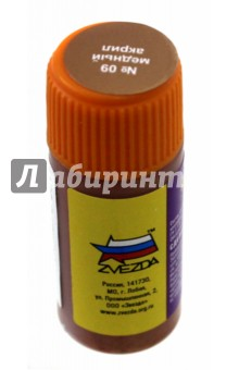 Краска металлик-медь (АКР-09)