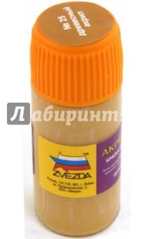 Краска древесная (АКР-25 )