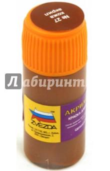 Краска кожа (АКР-27 )