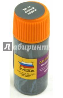 Краска серая (АКР-31 )