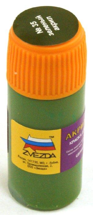 Иллюстрация 1 из 2 для Краска зеленая (АКР-35 ) | Лабиринт - игрушки. Источник: Лабиринт