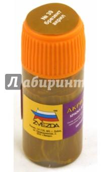 Краска брезент (АКР-39 )