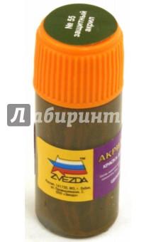 Краска защитная (АКР-55 )