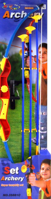 Иллюстрация 1 из 5 для Набор для стрельбы из лука (35881С)   Лабиринт - игрушки. Источник: Лабиринт