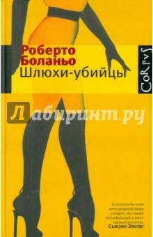 Снять проститутку с групповым сексом в москве