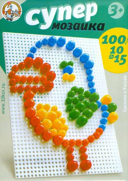 Иллюстрация 1 из 5 для Супер мозаика (02019) | Лабиринт - игрушки. Источник: Лабиринт