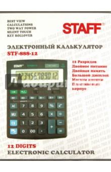 Staff Stf-888-12 Инструкция
