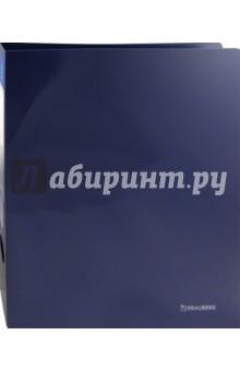 Папка на кольцах Диагональ (4 кольца, 40 мм, темно-синяя) (221350) папка proff next а4 0 40 0 70 мм пластиковая полупрозрачная синяя с резинкой