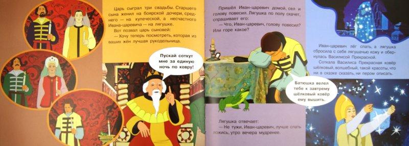 Иллюстрация 1 из 16 для Веселые мультяшки | Лабиринт - книги. Источник: Лабиринт
