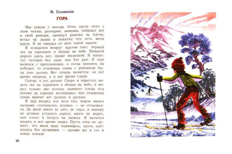 Иллюстрация 1 из 34 для Мужское воспитание. Книжка про пап - Голявкин, Георгиев, Бундур   Лабиринт - книги. Источник: Лабиринт