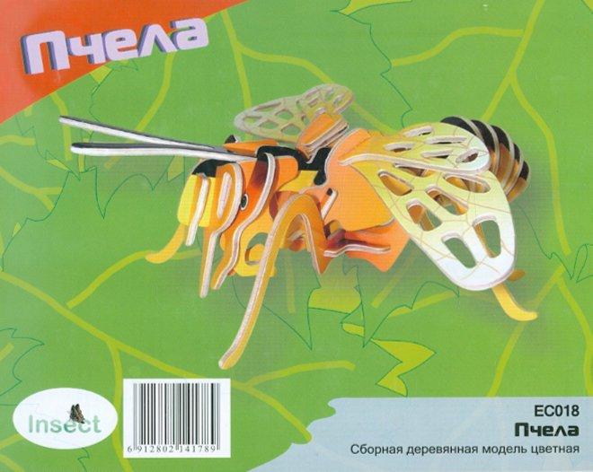 Иллюстрация 1 из 7 для Пчела (EC018)   Лабиринт - игрушки. Источник: Лабиринт