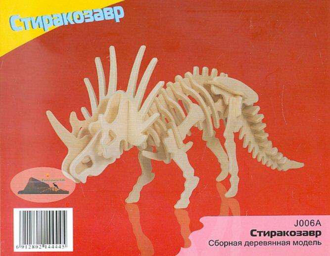 Иллюстрация 1 из 2 для Стиракозавр (JC006) | Лабиринт - игрушки. Источник: Лабиринт
