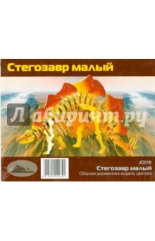Стегозавр (JC016)