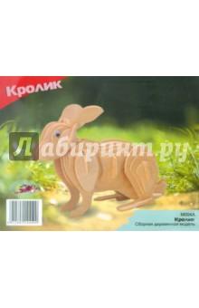 Кролик (M004A)