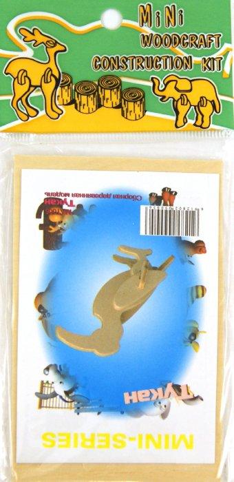 Иллюстрация 1 из 4 для Тукан (MA1006) | Лабиринт - игрушки. Источник: Лабиринт