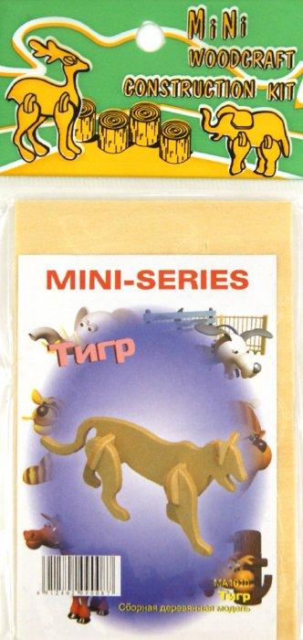 Иллюстрация 1 из 6 для Тигр (MA1010)   Лабиринт - игрушки. Источник: Лабиринт